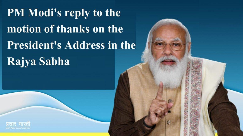 PM Modi Speech Today: किसानों को फिर बातचीत का न्योता देकर बोले पीएम मोदी- आंदोलन खत्म कर दीजिए