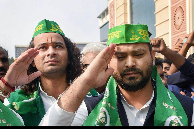 बिहार में बवाल के बाद तेजस्वी यादव, तेजप्रताप समेत कई RJD नेताओं के खिलाफ FIR दर्ज