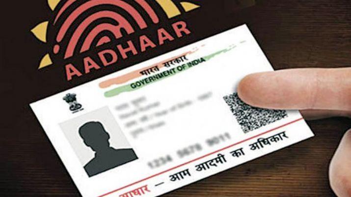 Aadhaar के गलत इस्तेमाल को लेकर न करें अब चिंता, जानिए कैसे करें लॉक
