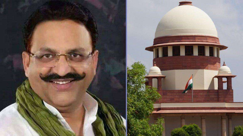 SC में योगी सरकार की बड़ी जीत, मुख्तार अंसारी को पंजाब से UP जेल शिफ्ट करने का आदेश