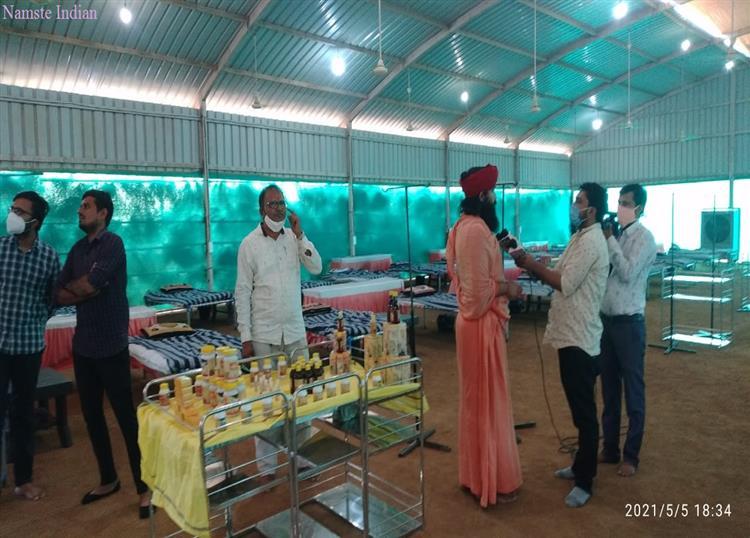 गौशाला में खोला कोविड सेंटर, मरीजों को दिए जा रहे दूध और गोमूत्र से बनी दवाएं