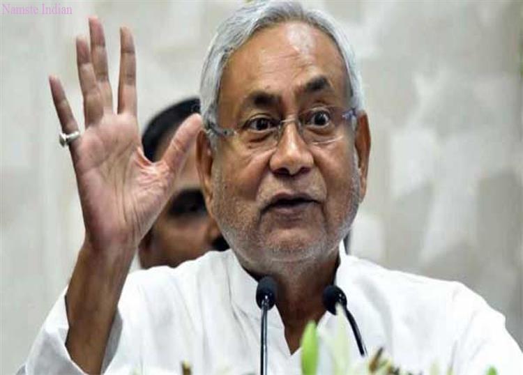 Shimla:काम करवाया, पैसा नहीं दिया, मजदूरों ने बिहार के CM नीतीश को लिखी चिट्ठी