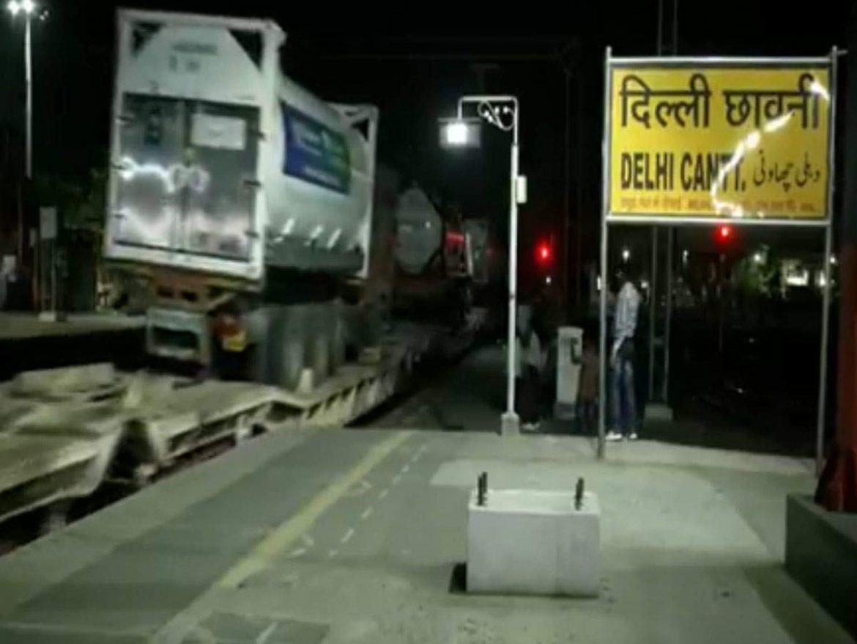 जिंदगियां बचाने में जुटा रेलवे,  350 मीट्रिक टन ऑक्सिजन दिल्ली पहुंचाई