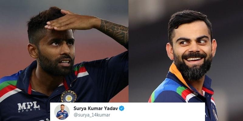 टीम इंडिया के किस खिलाड़ी पर फिट बैठता है कौन सा शब्द? जानें सूर्य कुमार के शब्दों की जुबानी
