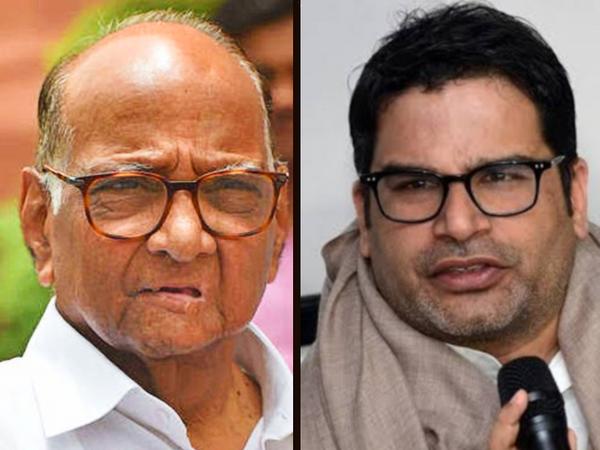 शरद पवार होंगे राष्ट्रपति उम्मीदवार? राहुल-सोनिया से मुलाकात में PK ने रखी बात