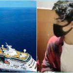 aryan khan ship ians